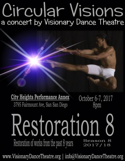 Poster_2017_VDT_FallDanceConcert_CircularVisions_Reduced